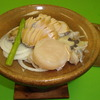 海彩園 - 料理写真:あわび陶板