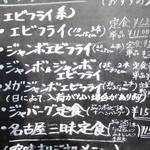 キッチン欧味 - 外看板