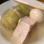 64298975 - ロールキャベツ、玉子、豆腐
