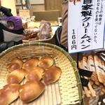 Yuki - 【2017.3.20】自家製クリームパン¥166