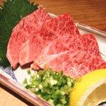 かやらん - 料理写真:【 極楽ハラミ 】 和牛のハラミは肉厚でジューシー♪ 塩焼きが人気です。