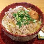 悠讃 - 梅入り肉うどん(900円)とちくわ天