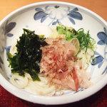 悠讃 - 温玉ぶっかけ(700円)