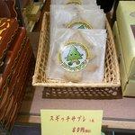 菓子舗 栄太楼 トピコ店 - スギッチサブレを売っていました。
