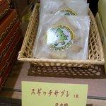 菓子舗 栄太楼 トピコ店 - 1枚80円ですよ。可愛いですよね。