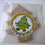 菓子舗 栄太楼 トピコ店 - スギッチサブレです。(表面)