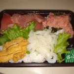 つかさ屋 - 料理写真:高森店の海鮮丼 シンプル···