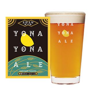 「クラフトビール」は飲み比べが楽しい!