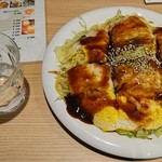 広島風お好み焼き れもん - 明太チーズ(そば):950円