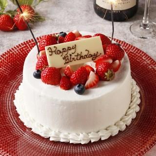 ◆【お誕生日・記念日】サプライズ6大特典尽き♪