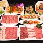 牛びより - 料理写真: