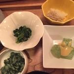和食・酒 えん - お魚定食にはおばんざい三種