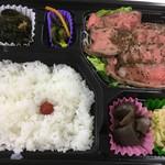 ダイニングバー リーフ - ローストビーフ弁当580円
