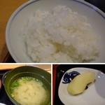 64307613 - ◆ご飯・・普通に美味しい品。量は少なめにして頂きました。お代わり可能のようでしたよ。 ◆左下:お味噌汁。 ◆右下:塩水に通した「リンゴ」