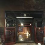 増田観光物産センター 蔵の駅 - 重厚な内蔵