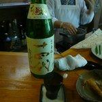 申子 - 十四代 本丸の新酒
