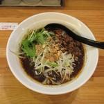 64312150 - 黒担々麺