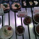 魚菊 - 自分で好きな肴を取るセルフスタイル