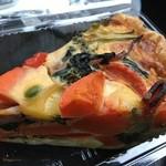 64315487 - 緑黄色野菜のキッシュ