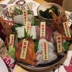 十勝帯広一心本店 - 刺身7種盛り+2種で1280円!