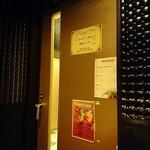 完全個室居酒屋 壱岐 - 扉を閉めると外の音もほとんど入りません