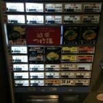越後つけ麺 維新 大井町店 - 店の入口、券売機