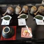 茶凛 - 利き茶ごっこ Bコース