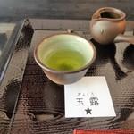茶凛 - 玉露