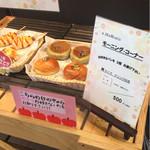 駿河ベーカリー&カフェ - モーニングセット
