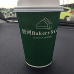 駿河ベーカリー&カフェ - ほっと!コーヒー