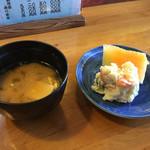 大山屋 - あら味噌汁に名物ポテサラ
