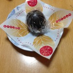Isshindou - チョコいちご大福