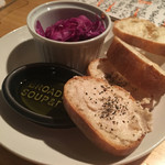 Cafe+Dining Gotcha -