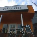 CAFE KIKI -