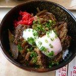 Restaurant Serambi - 牛丼