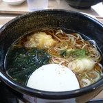 Restaurant Serambi - そばアップ