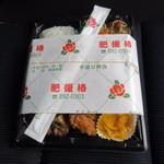 肥後椿のお弁当 - 暫く待つと注文したとんかつ弁当650円の出来上がりです。