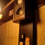 猿楽珈琲 - 柱時計がありました。