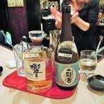 スナックスリーエイト - 安倍さんの女房ではございませぬ!!