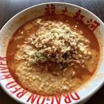 ドラゴンレッドリバー - 料理写真:絶品!トマトチーズタンタン麺