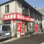 武蔵家 - 外観【平成29年3月20日撮影】