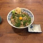 磯丸水産 - ランチ カンパチ漬け丼950円