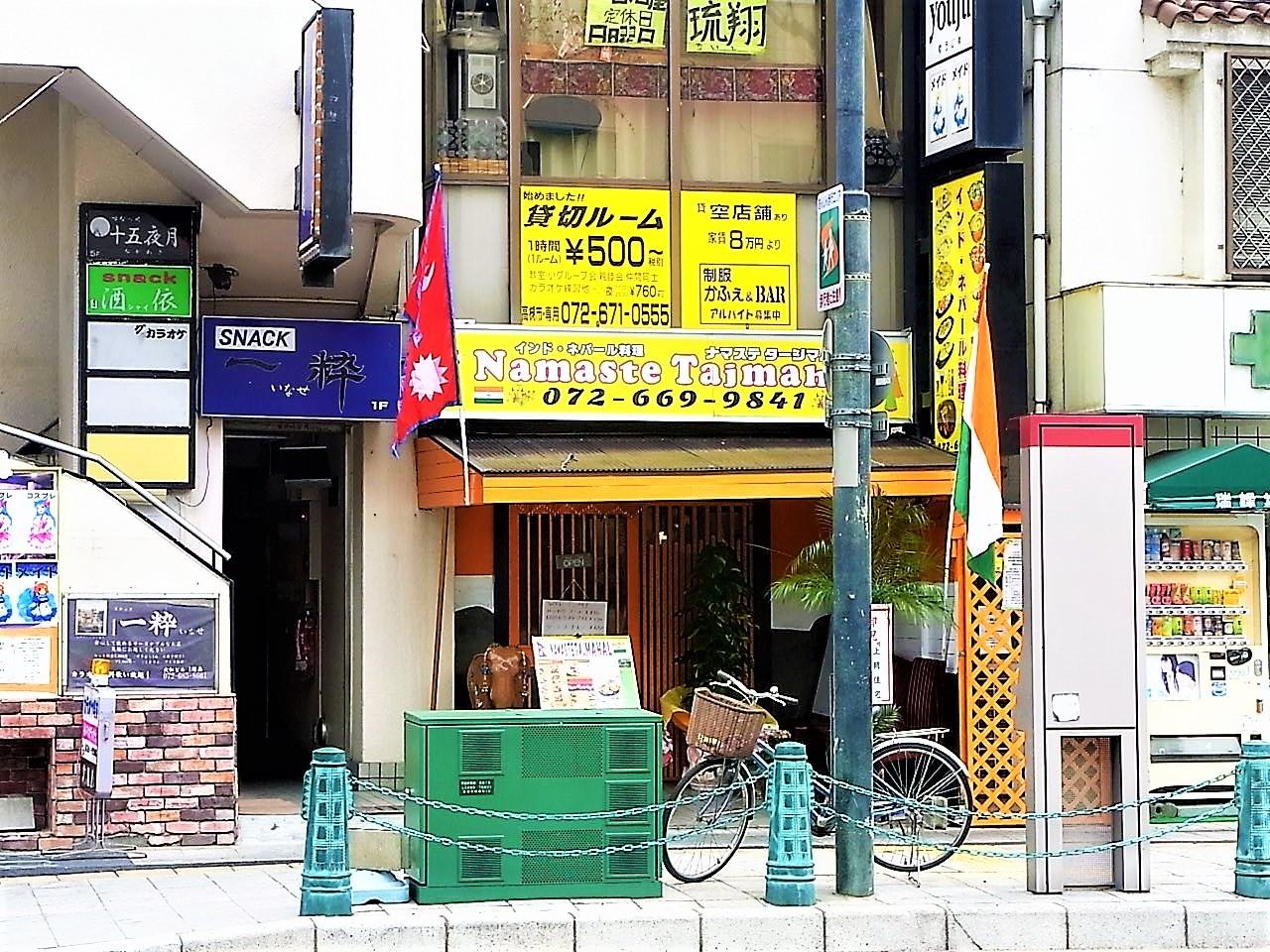 ナマステ タージマハル 阪急高槻店