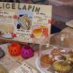 アトリエ アリスラパン - 料理写真:イベント「たびくま」で売ってるよ