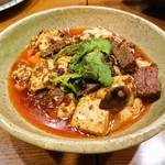 モンゴリアン・チャイニーズ BAO - 羊肉の麻婆豆腐