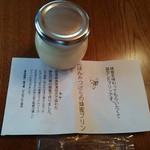 shishi - 料理写真:
