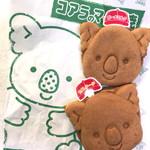 64341103 - コアラのマーチ焼                       ガーナミルク 150円(税込)                       カスタード 150円(税込)