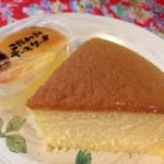 64341342 - オリジナルチーズケーキ+スフレチーズケーキ