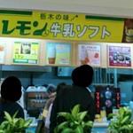 モーちゃんカフェ・スナックコーナー - 外観