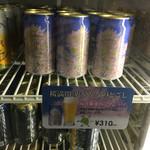 カフェ グレ猫 - 地ビール